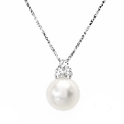 White Pearl and Rare Diamond Pendant Necklace